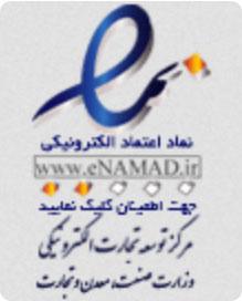 خرید مبل با نماد اعتماد