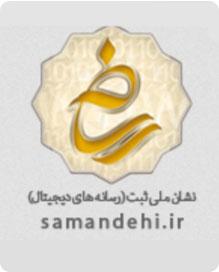 خرید مبل با مجوز وزارت ارشاد