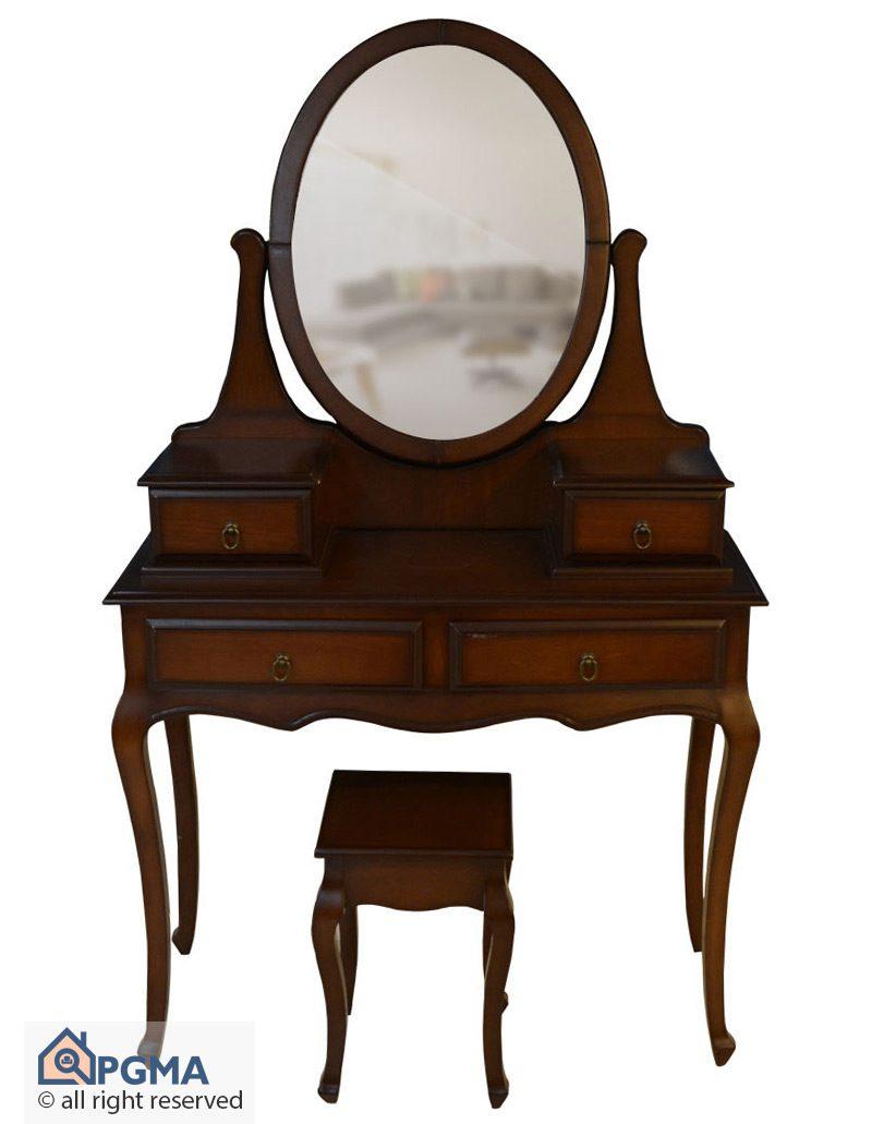 آینه و کنسول چهار کشو-102100271-شاخص-بازار-مبل-امام-علی-پی-جی-ما-1